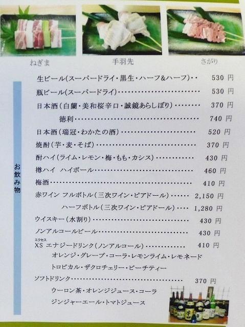 P1040730 - コピー
