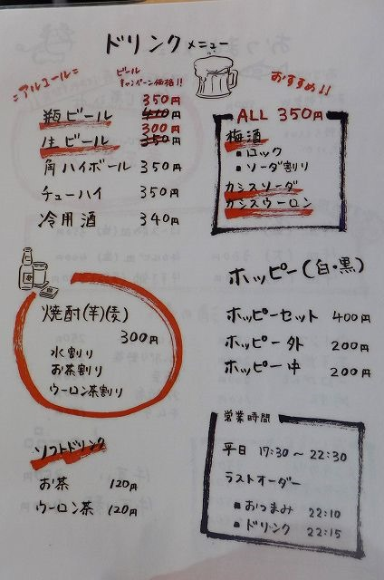 P1050575
