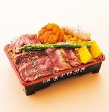 北海道豪快ステーキ弁当