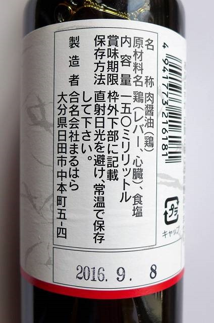 P1130186