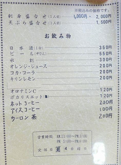 P1150112