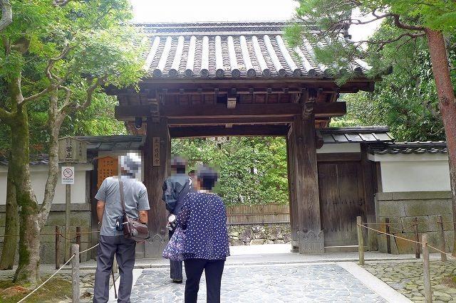 ginkaku03