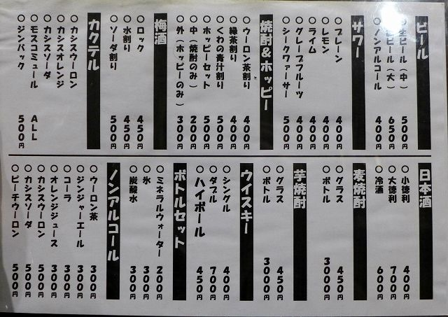 P1200665
