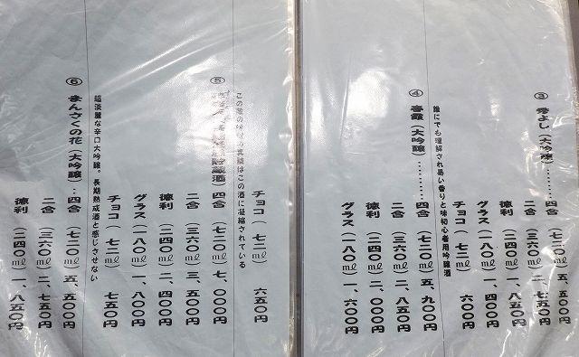 P1260782