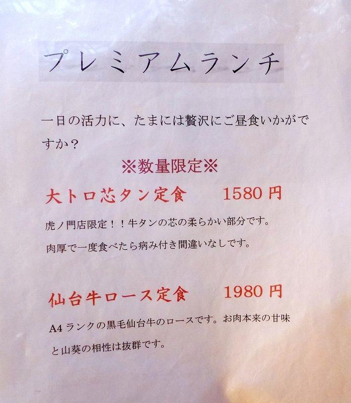 P1280464