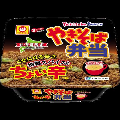 yakisobabento_choikara[1]