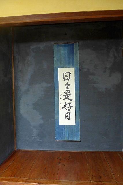 P1320193