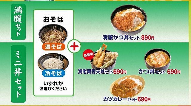 menu - 2