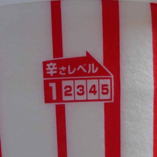 P1330222