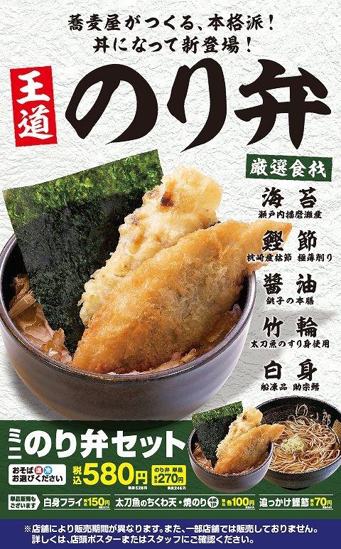 11_menu2