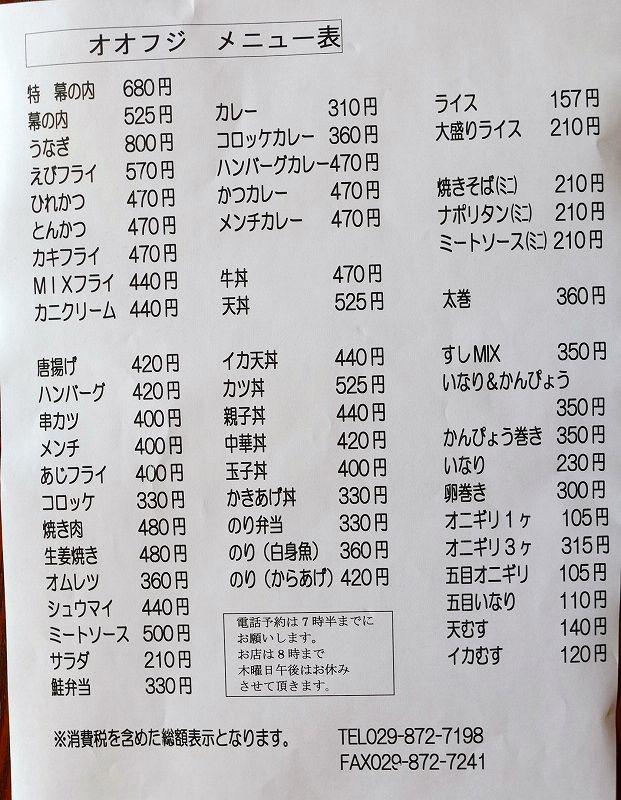 P1380207