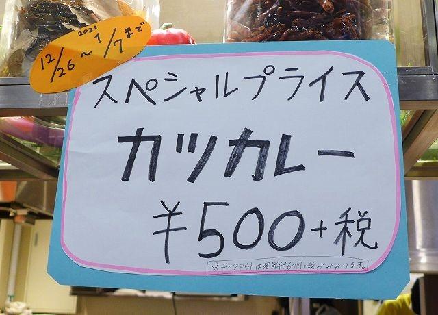 P1380003