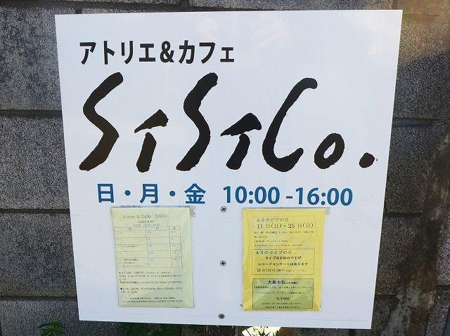 P1390955