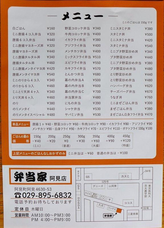 P1400084