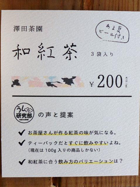 P1400760