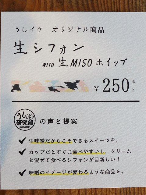 P1400757