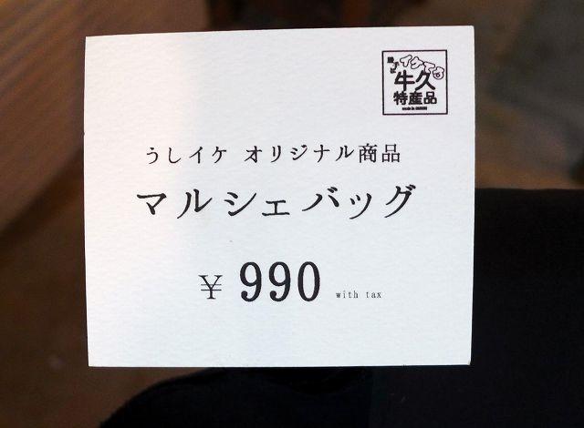 P1400769