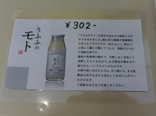 P1410570