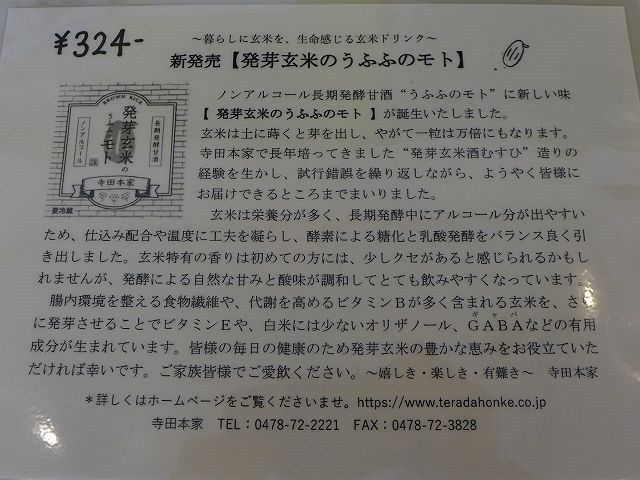 P1410569